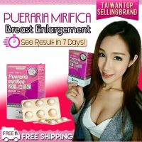 Pueraria Mirifica Breast Enlargement Tablet