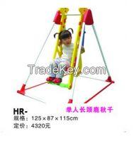 slide & swing