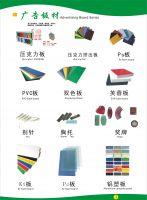 Advertising Materials