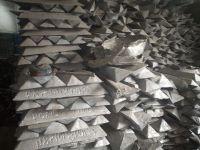 Aluminium Ingot available