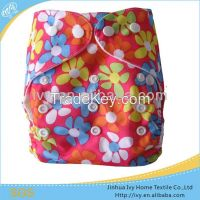 IVY Washable Diaper Cloth 2015 New Baby Diaper Manufacturer with Blue Layer