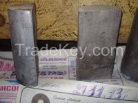 ALUMINUM INGOTS A4N and A6N