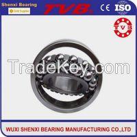 Buy 1307K+H307 Chinese Bearing GCr15 Self Alingning Ball Bearing Plastic Machine Bearings