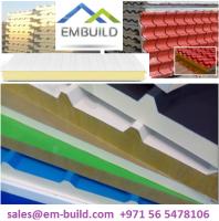 UAE Glass Wool Insulation, United Arab Emirates (Dubai