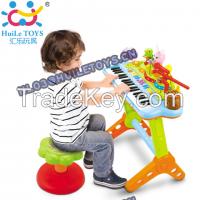 HUILE Toys Electronic Keyboard