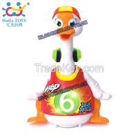 Huile Toys Dancing Swing Goose