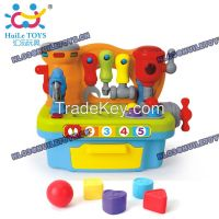 HUILE Toys Multi-functional Workbench