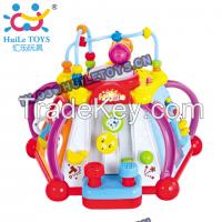 HUILE Toys Happy Small World