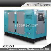 12kw 15kw 20kw 24kw silent diesel genset /sound proof diesel power generator