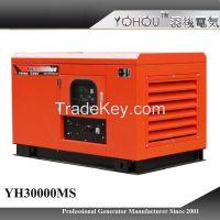 15kw/20kw/25kw/30kw single/3 phase Silent Gasoline Generator