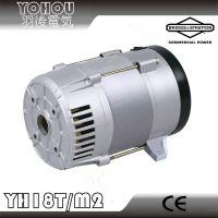 1kw to 30kw Rare Earth Permanent Magnet Generator alternator