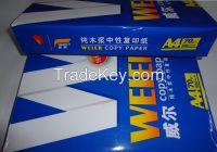 A4 Paper (70gsm, 75gsm, 80gsm)