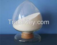 Scandium oxide (Sc2O3) 99.9%-99.999%