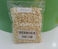 Hulled Almond kernels / Sliced apricot