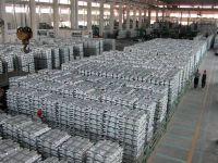 pure aluminum ingot 99.7%