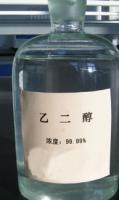 High quality Mono Ethylene Glycol, MEG