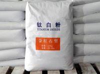 Anatase and rutile titan dioxide titanium dioxide price per kg