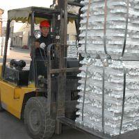 Aluminium Alloy Ingot 99.997% 99.9% 99.7% factory supply price