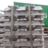 Factory supply zinc ingot 99.995 prices