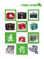 pharmaceutical boxes,pharmaceutical cases