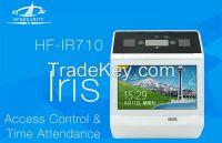Wholesale Large Display Digital Biometric Iris Time  Clock