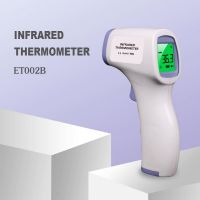 Infrared Thermometers for