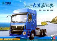 HOYUN  Tractor Truck/Tractor Head/Prime Mover 6*4