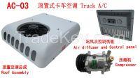 Vehicle air conditioner AC03