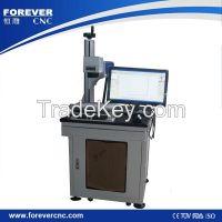 High power fiber laser marking machine