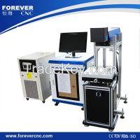 China hot sale YAG laser marking machine