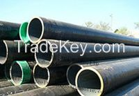 stainless steel seamless pipe,