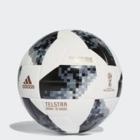 Fifa World Cup Football Replica