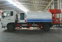 Dust Suppression Spray Cannon Truck