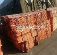 2014 hot sales Copper Cathode 99.99% high quality