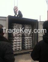Factory Supply Aluminum Ingot 99.7 %(GG)