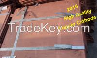 2015 hot sales Copper Cathode 99.99% high quality (A)