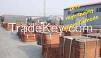 Copper cathodes 99.99% (A)
