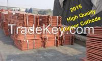 2015Hot Sale!!! pure copper cathode 99.99%  (A)