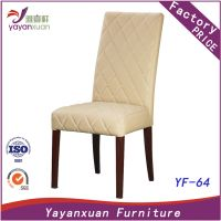Metal Dining Room Chair can be customized by Factory (YF-64)