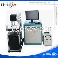 Philicam CO2 50w fiber laser marking machine