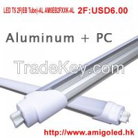 Ballast Compatible LED Tube