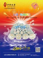 Jozzon  reverse osmosis membrane