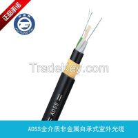 ADSS-4 cable core 300 PE span cable sheath cable