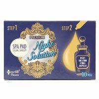 Premium Night Solution