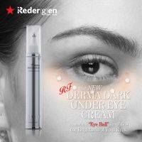 [Redergen] Dark Circle, Dark Spots, Eye Care, Professional, Skin Care, 15ml
