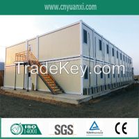 you will love our 20ft prefabricated container house