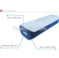 High quality 2600mAh colourful power bank, fashionable mini mobile power supply