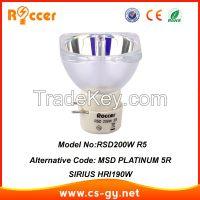 ROCCER 5R 200W metal halide lamp Stage bulb MSD PLATINUM 5R SIRIUS HRI190W
