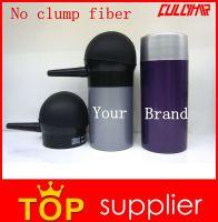 hot in USA free hair growth samples private label organic keratin hair fibers