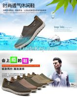 Breathable mesh cloth shoes Outdoor leisure hiking shoes